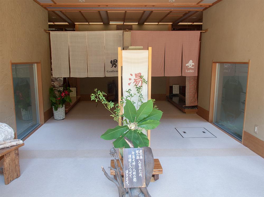別邸 仙寿庵レポ:その6【大浴場  仙の蔵とほたるの湯】