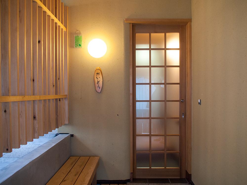 尚文の客室 かいどう入り口