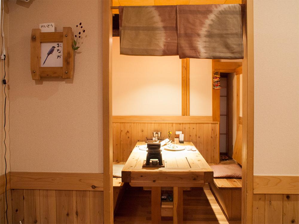 蛍雪の宿 尚文|宿泊レポ|夕食篇 大地を喰らう山人料理を堪能