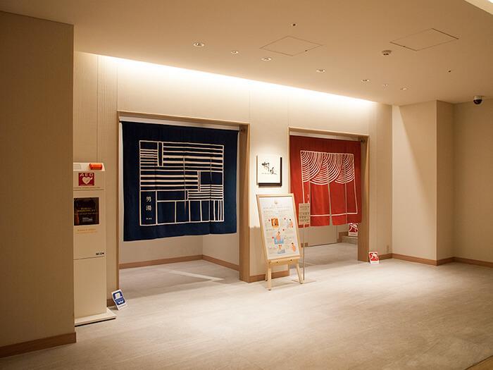 箱根 芦ノ湖 はなをり 温泉宿レポ:大浴場   ドライヤーはダイソンだった。