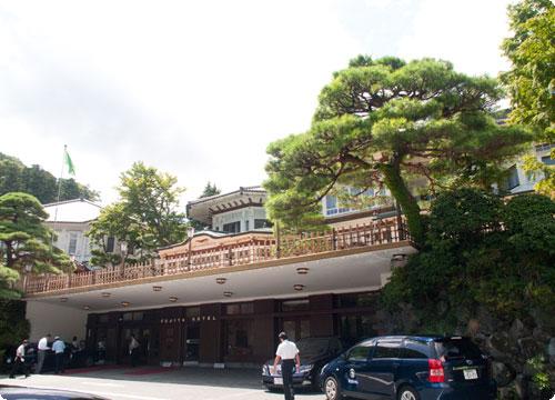 箱根 富士屋ホテルはサービスも気持ち良い
