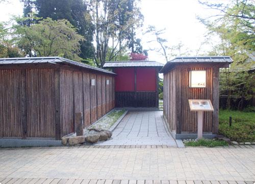 箱根茶寮 椿山荘へ&帰るまで。