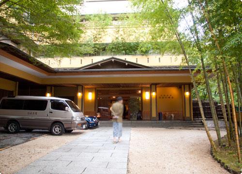 箱根 時の雫レポ 武蔵野別館の大浴場