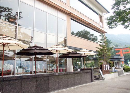 箱根観光/ベーカリー&テーブル箱根。