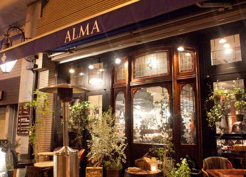 恵比寿の大人イタリアン。ALMA