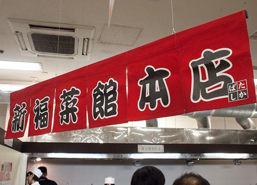 京都の美味しいもんいっぱいで楽しい~。京都名匠会